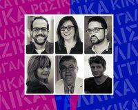 Βαβέλ Reconstructed: 6 άνθρωποι μιλούν για τις γλώσσες!