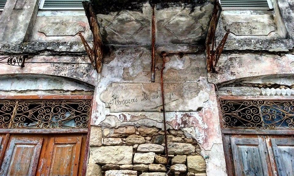 khania_crete